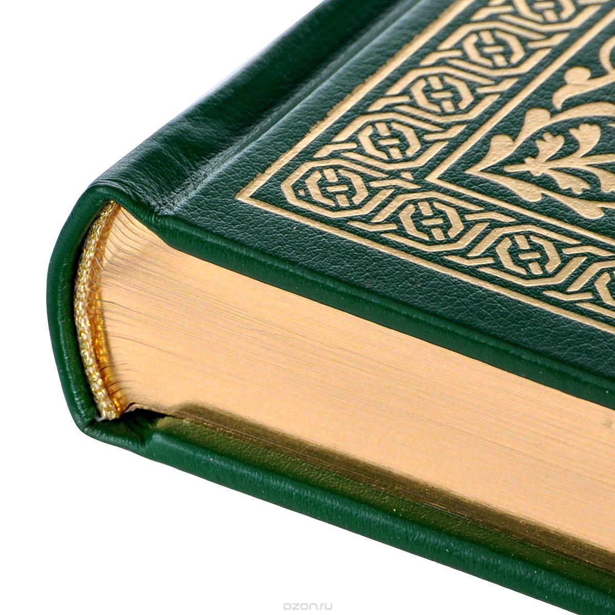 Коран запрещает выдачу ссуды под проценты