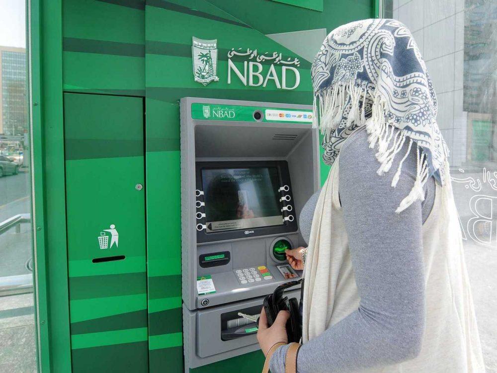банкомат исламского банка