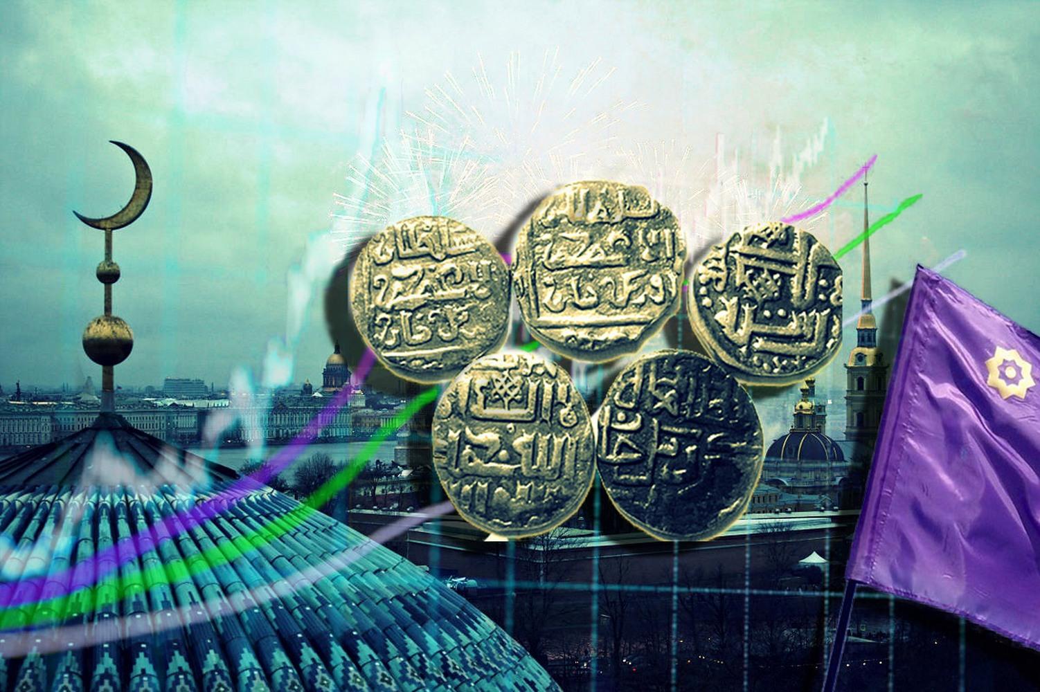 исламские финансы