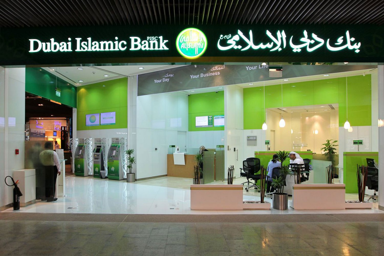 исламский банк в дубае