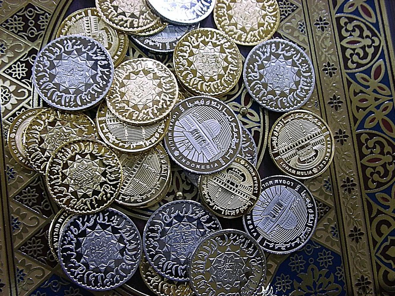исламский золотой динар