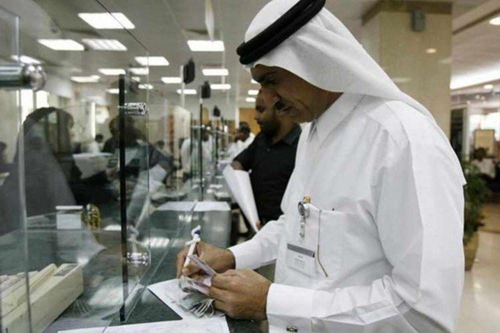 посетитель исламского банка
