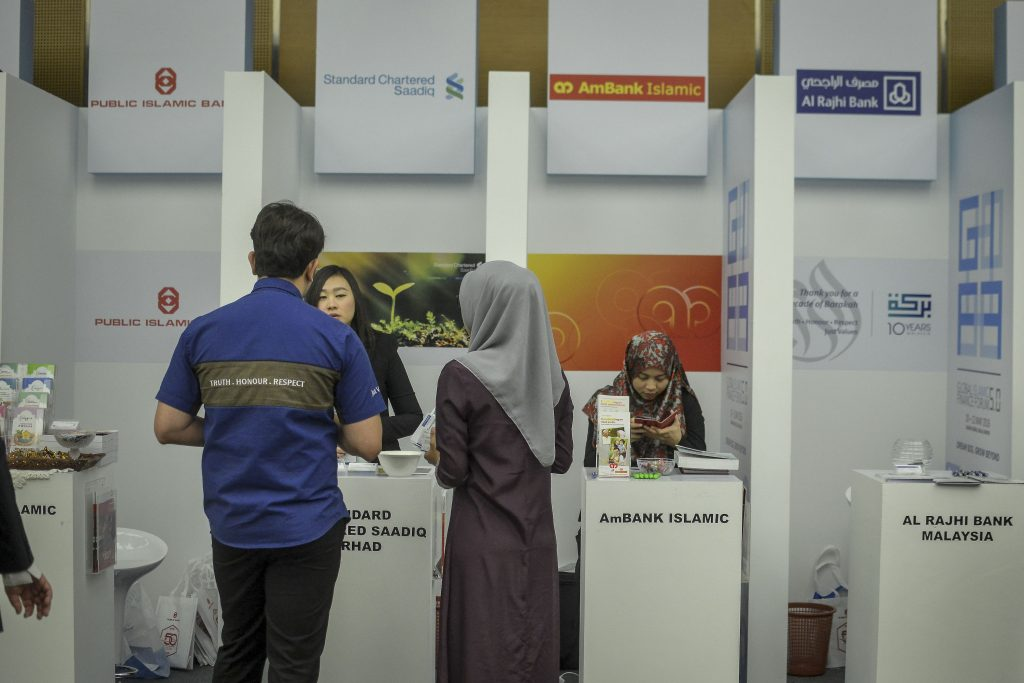 В исламском банке можно оформить кредит