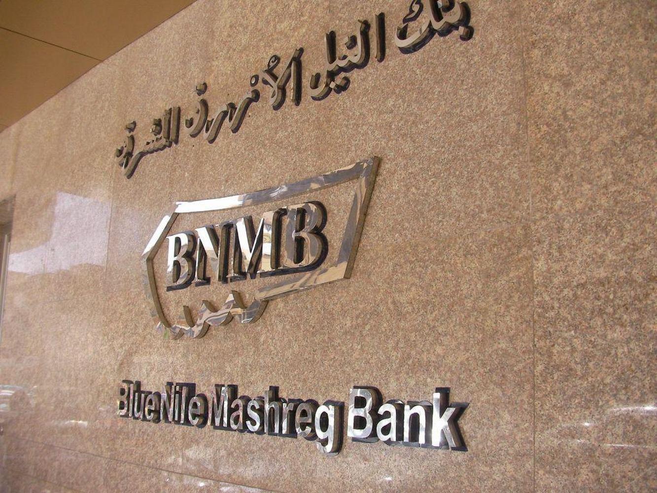 суданский исламский банк