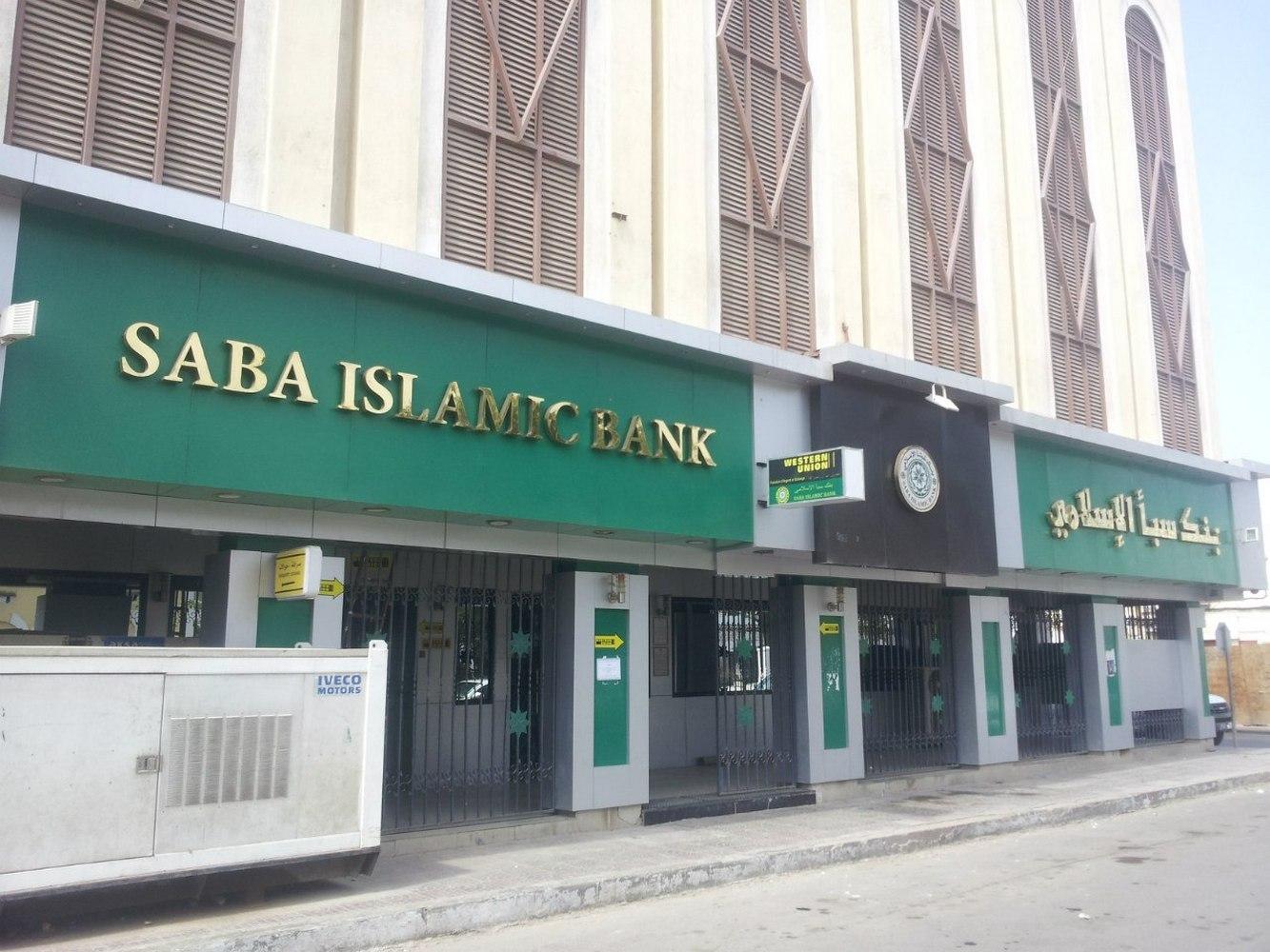 здание исламского банка