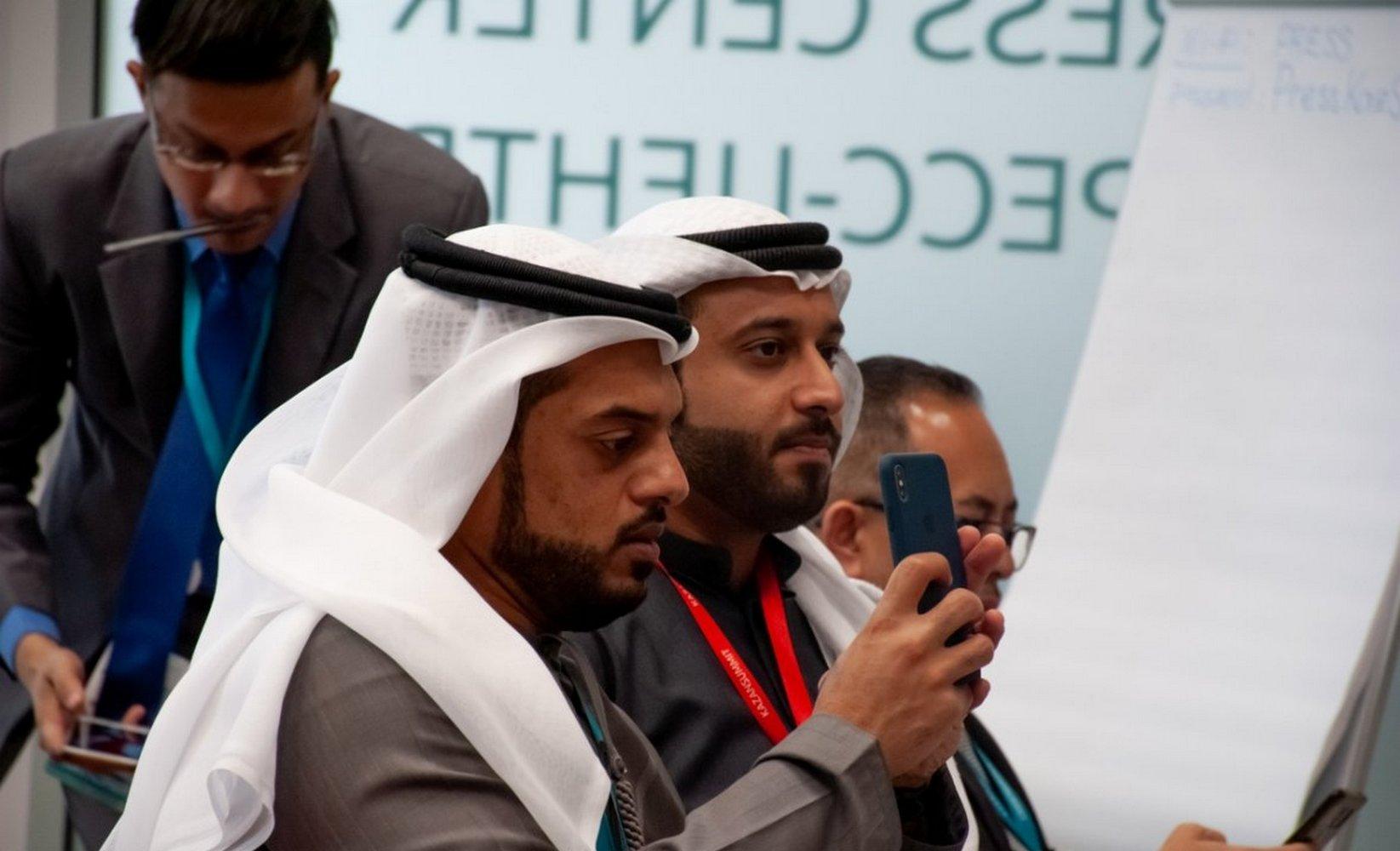 исламские бизнесмены