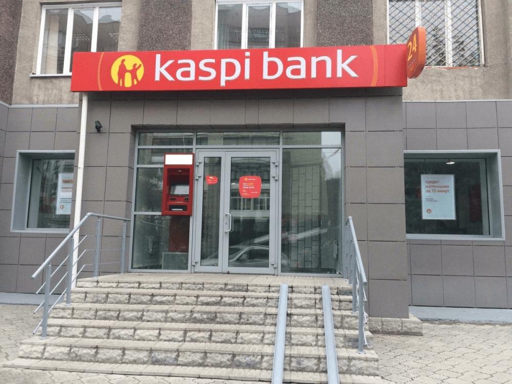 Адреса отделений Каспий Банка в Петропавловске