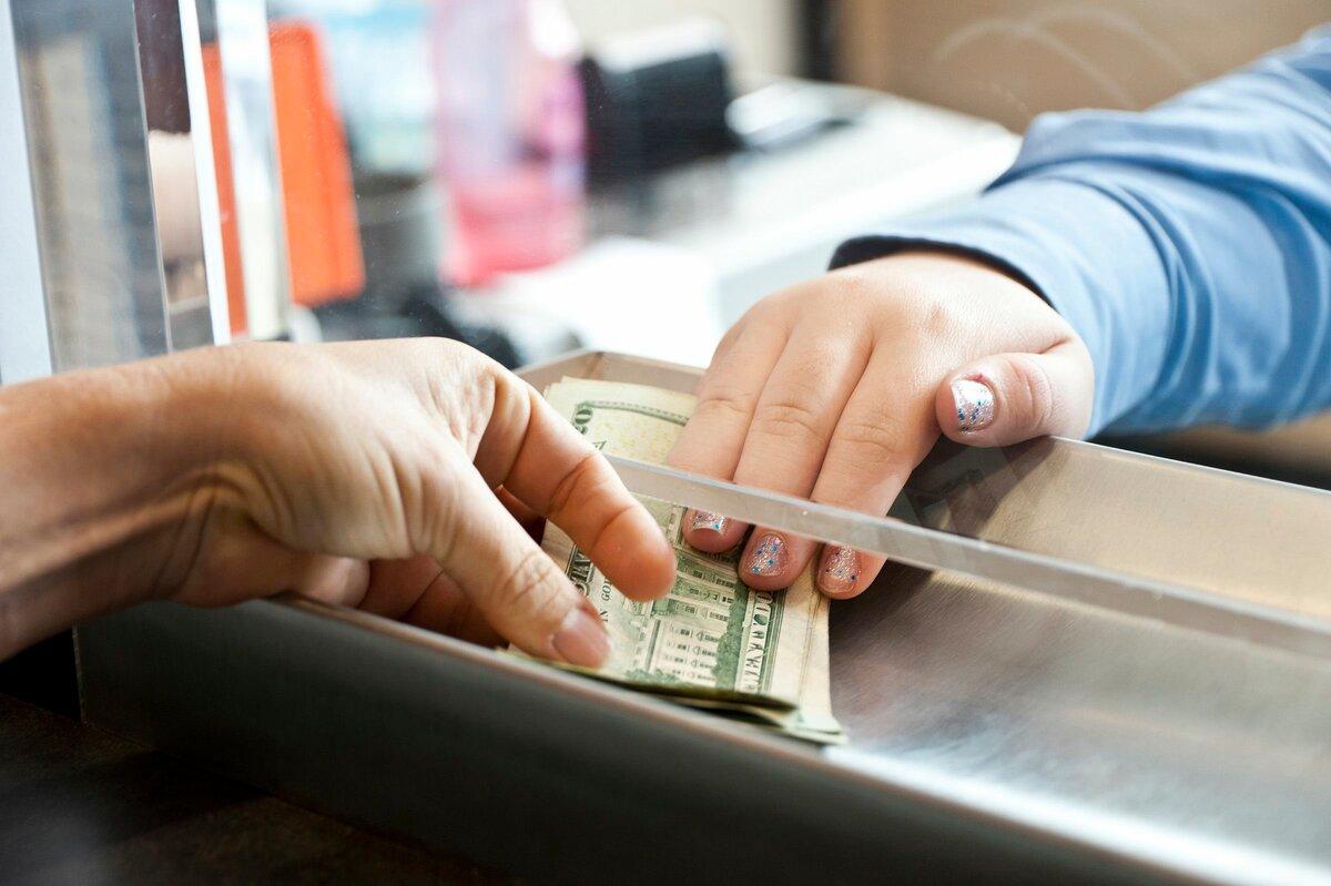 банковские и розничные финансовые услуги