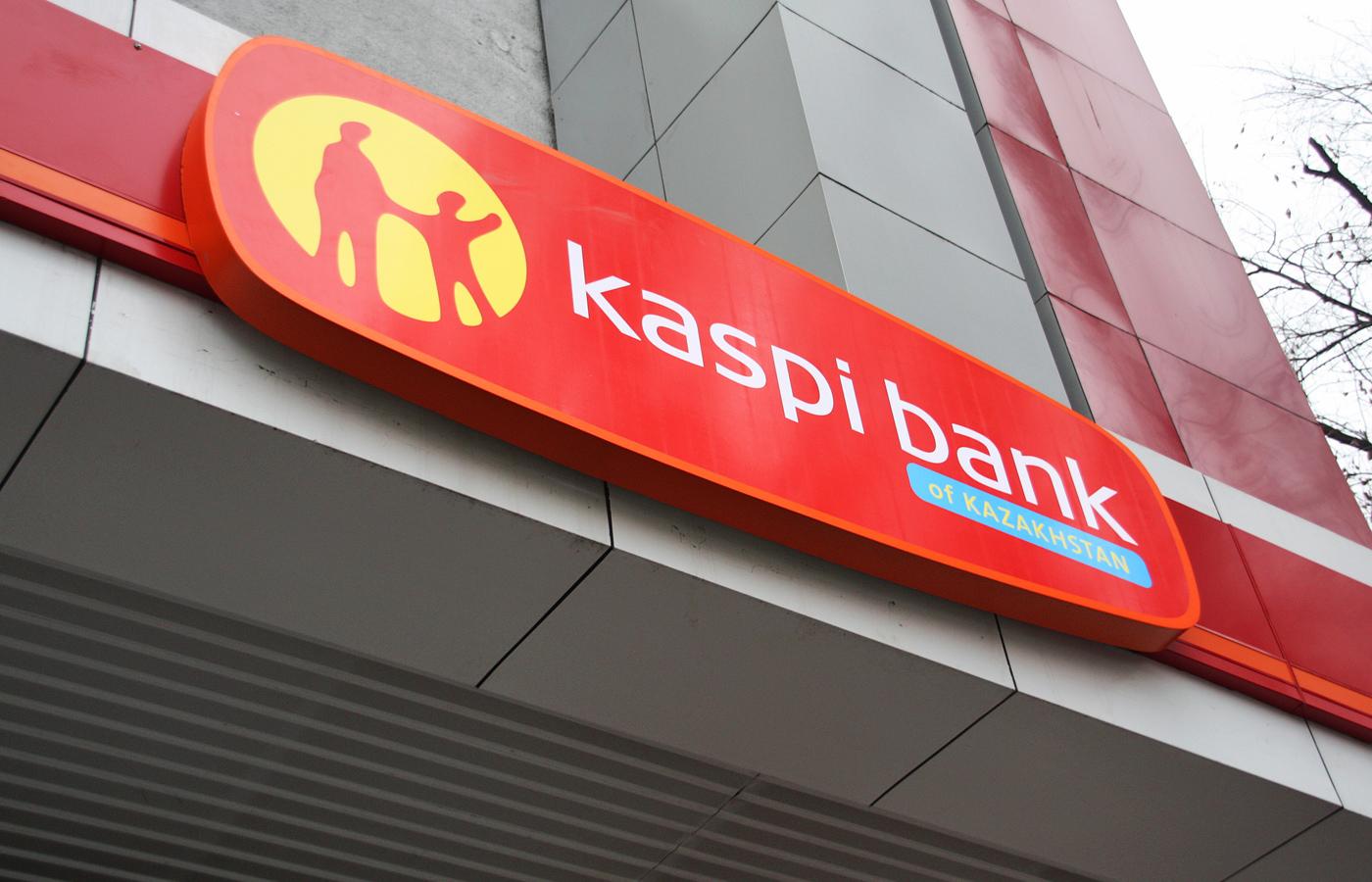 БИК Каспи Банка