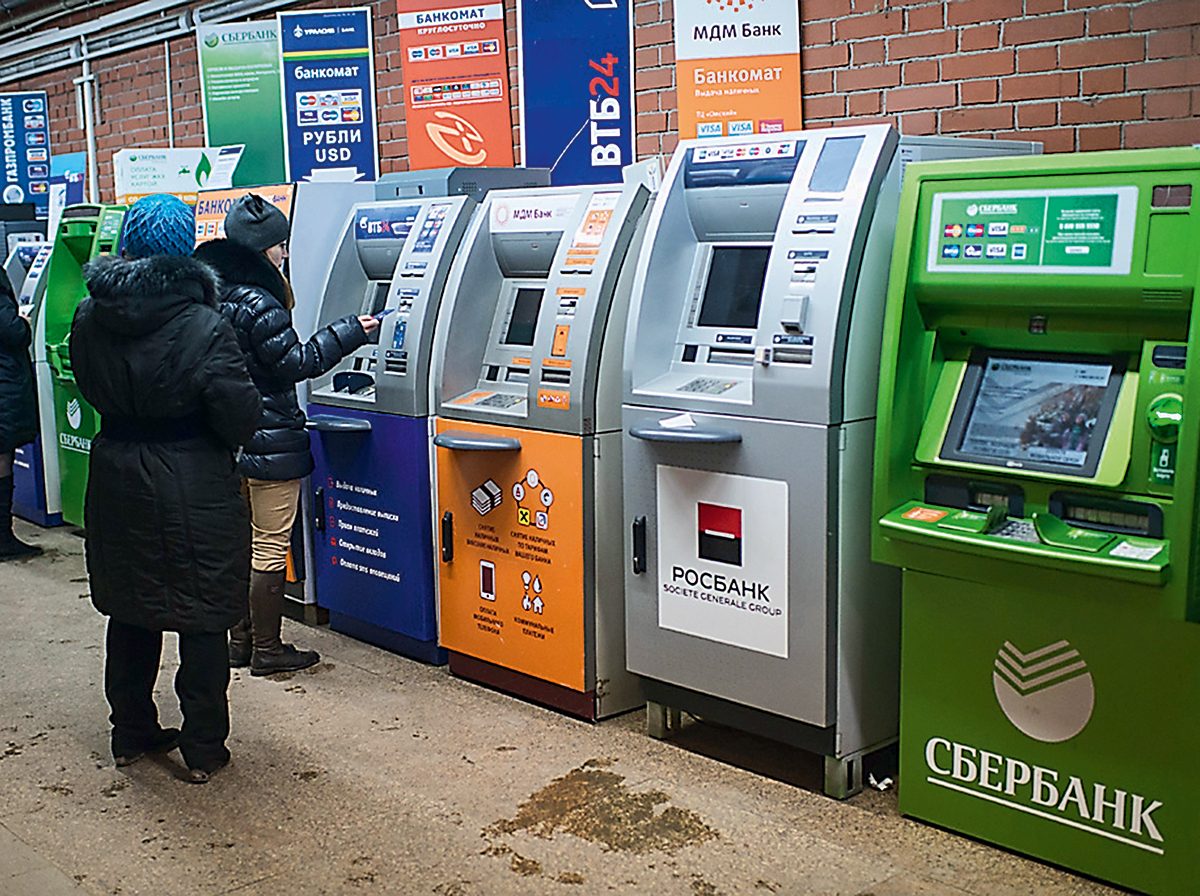 деньги на карту через банкомат любого другого банка