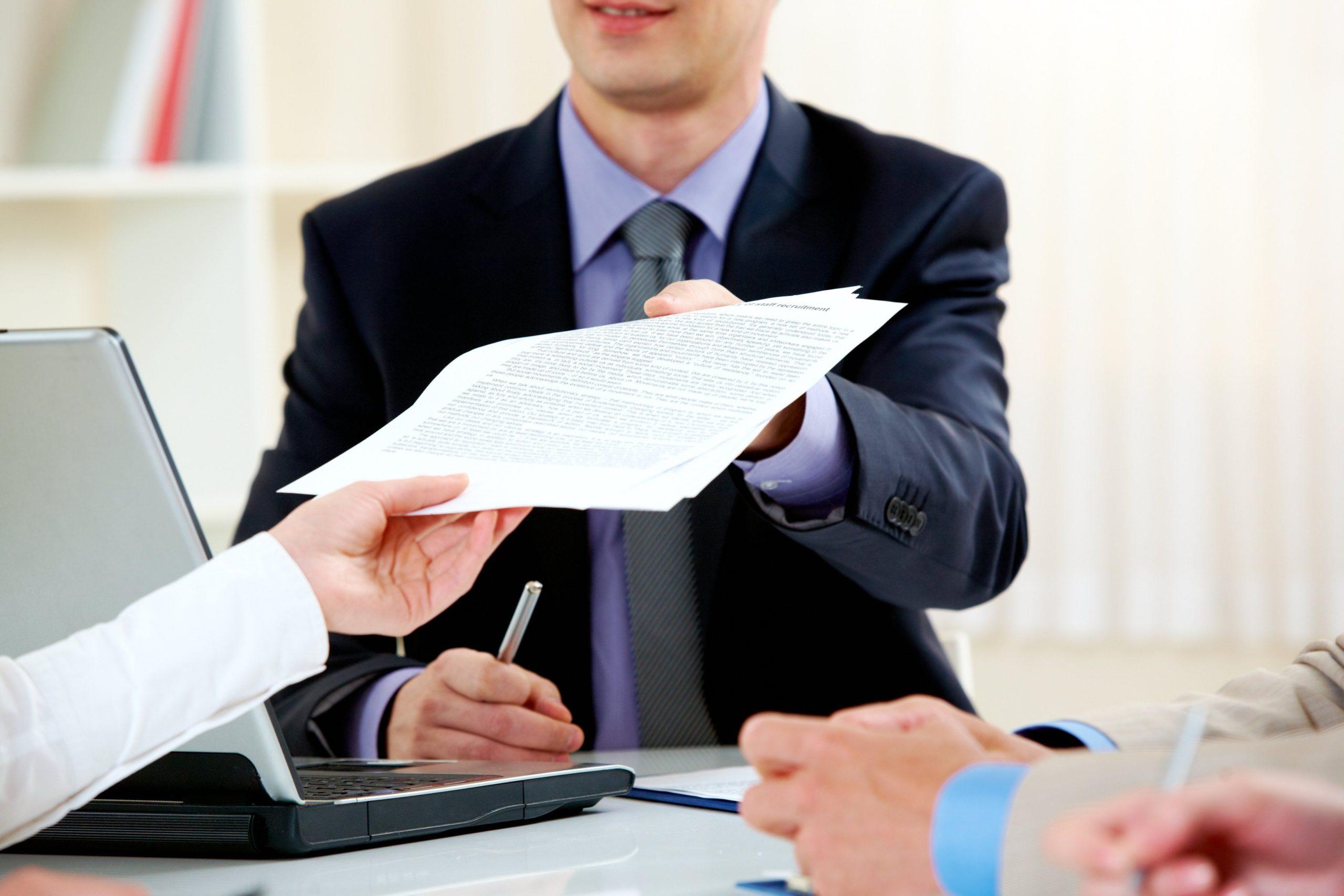 оформление заявок на работу с вкладами