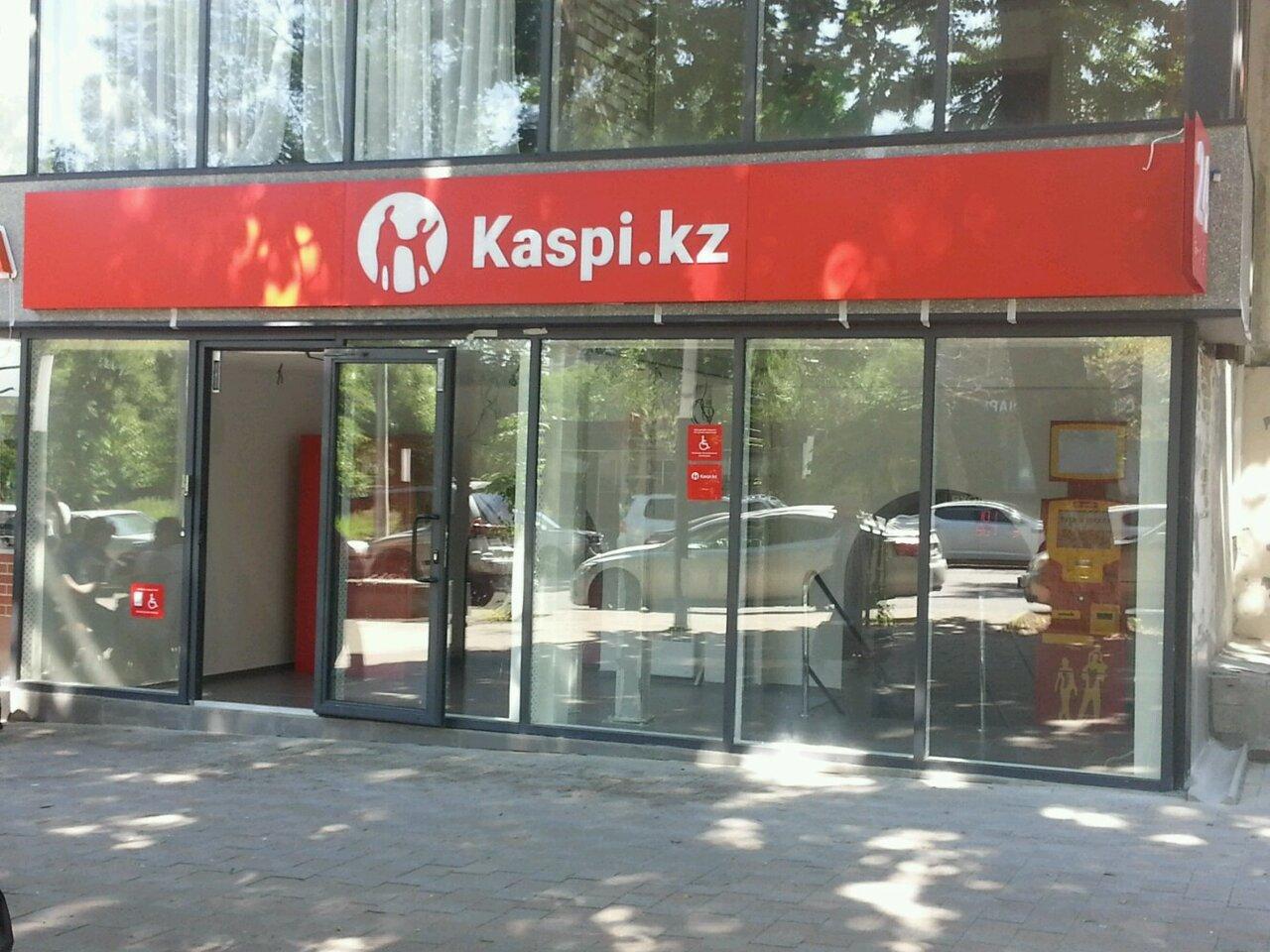отделения Каспий банка в Астане