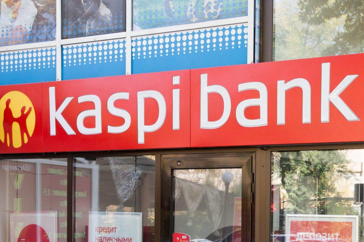 Отделения Каспий банка в Кокшетау