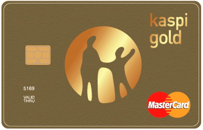 Преимущества Kaspi Gold