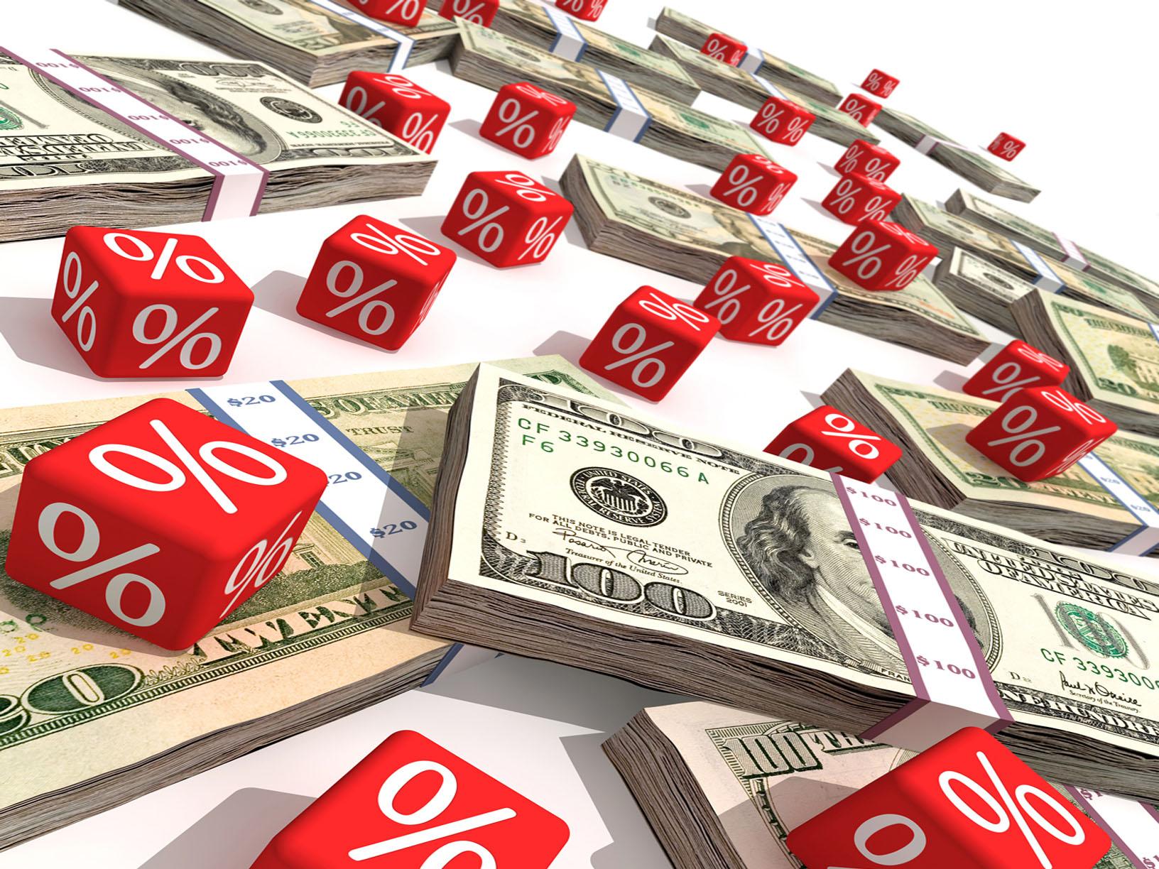 Процентные ставки в Каспи Банке