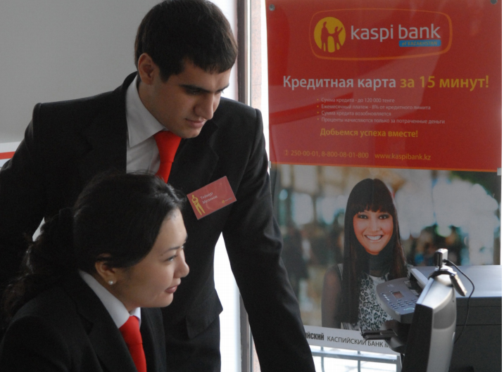 Сотрудники Каспий банка