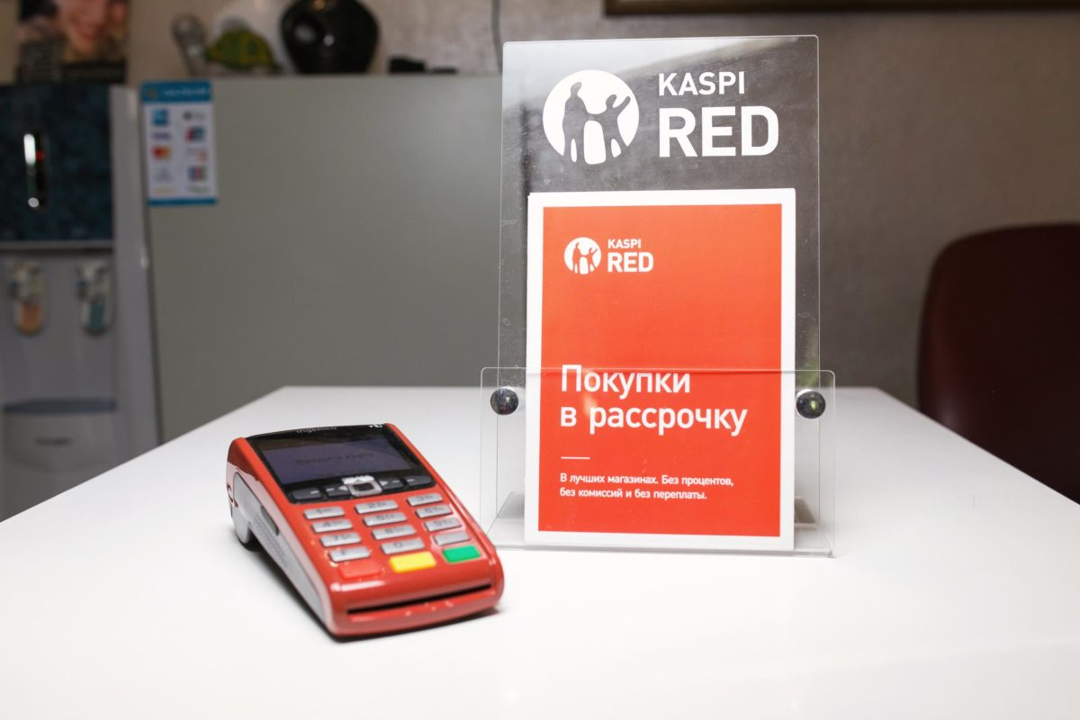 usloviya-po-karte-kaspij-red