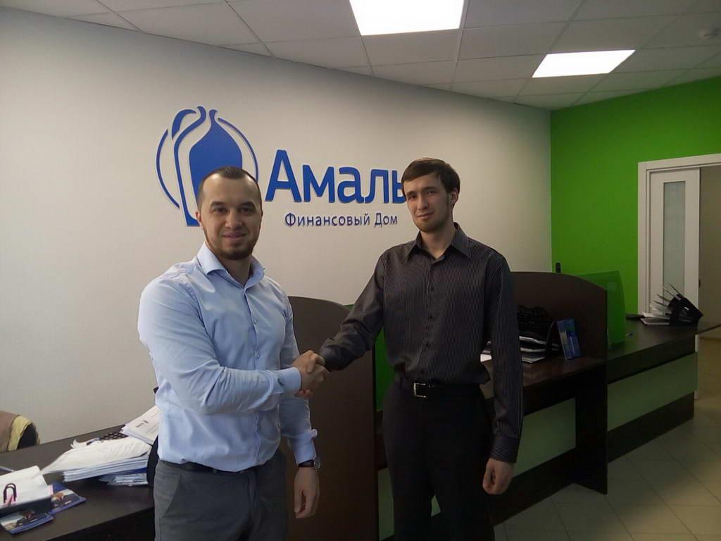 Финансовый дом Амаль