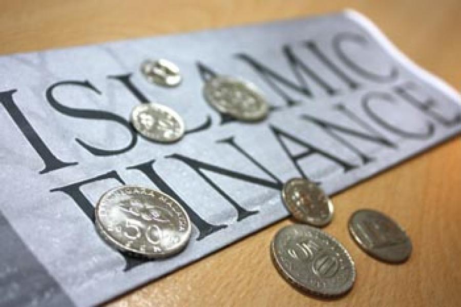 Как устроен исламский банкинг?