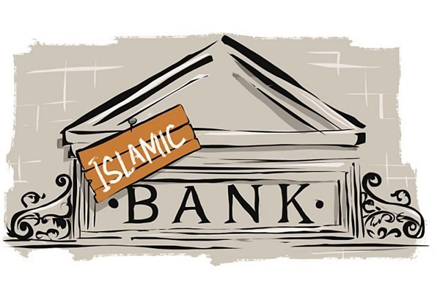 исламский банк лого
