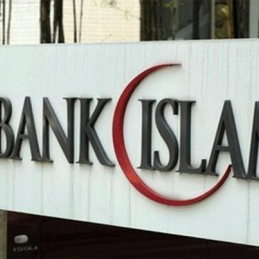 Исламский банк в Кыргызстане