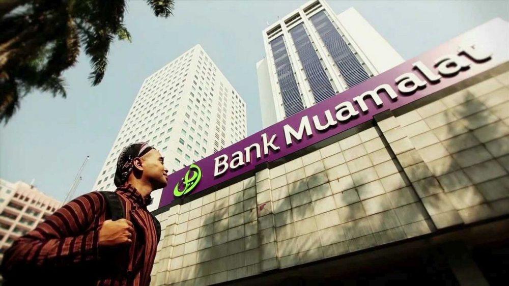 витрина исламского банка