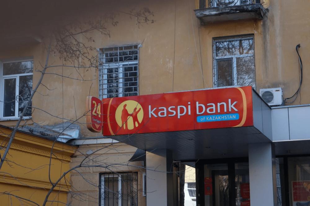 Адреса отделений и режим работы Каспи Банка в Караганде