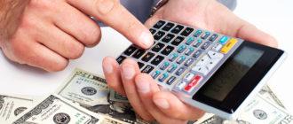 Как узнать остаток по кредиту в Каспий банке