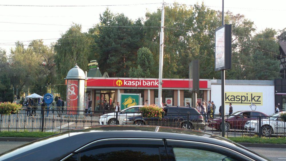 Контакты отделений Каспий Банка в городе Астана
