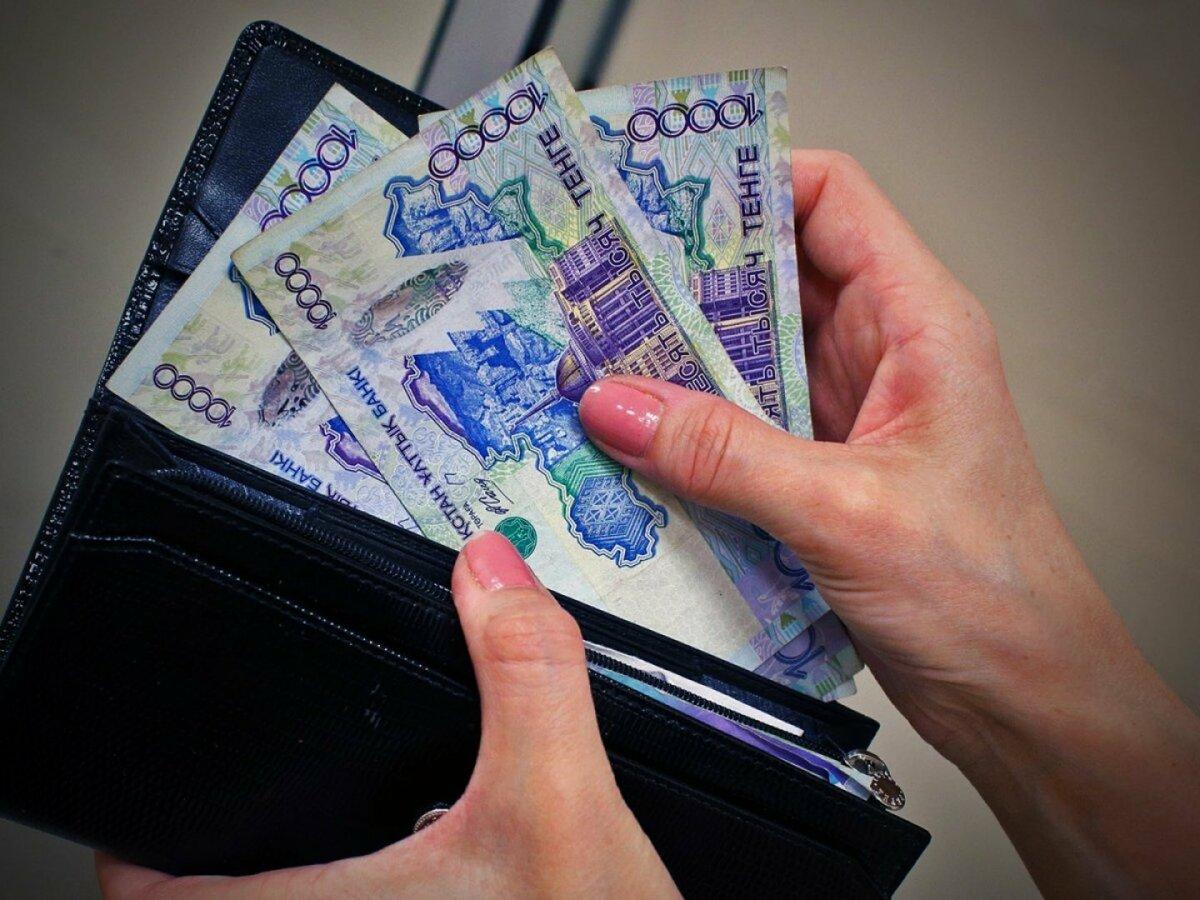 кредит в Каспи Банке