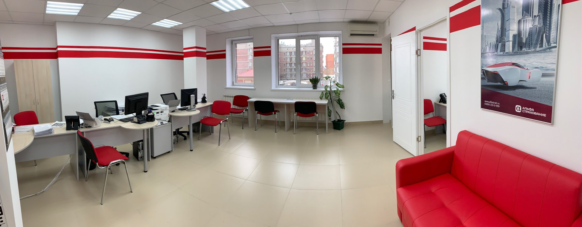 Отделения и терминалы Каспий банка в Темиртау