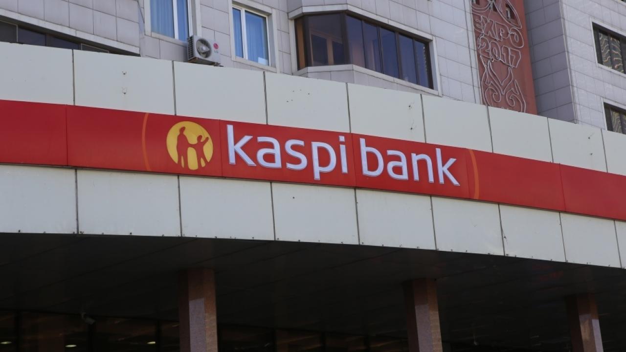 Отделения Каспи банка в Петропавловске