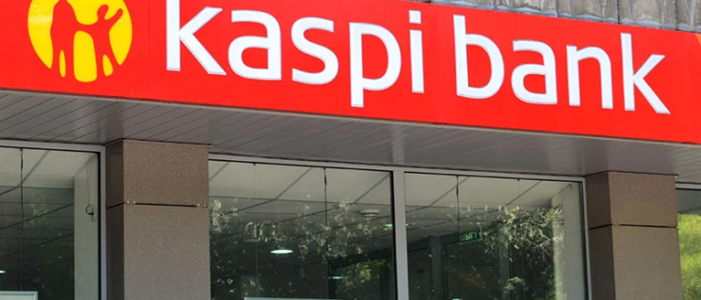 Отделения Каспий банка в Шымкенте