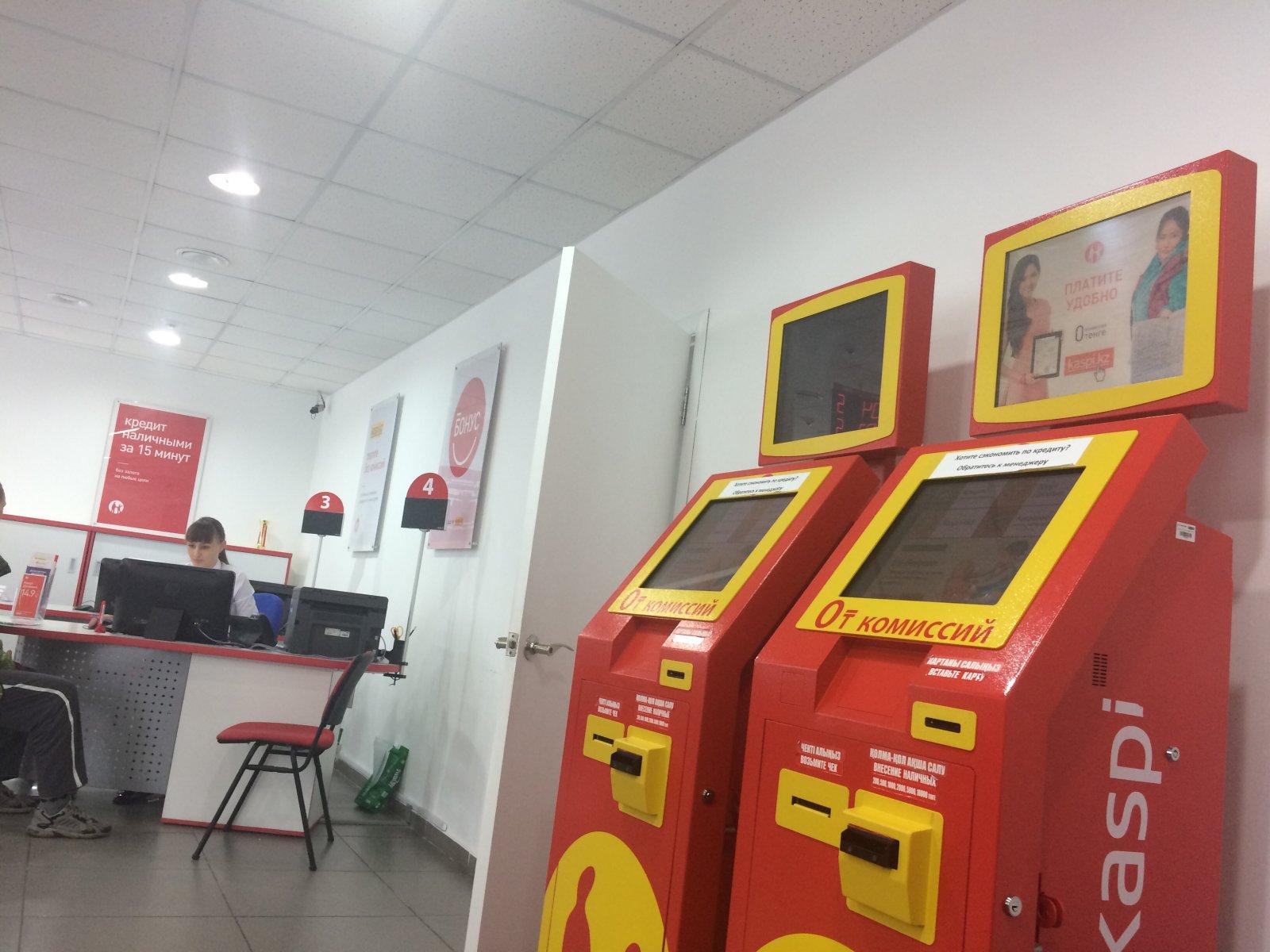 Терминалы Каспий Банка