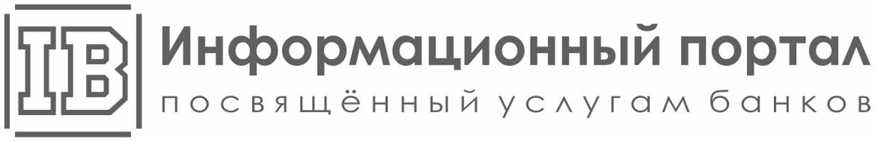 Информационный портал посвящённый