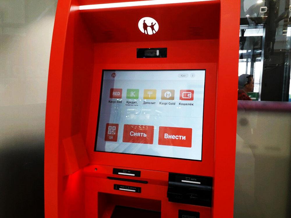 bankomaty-kaspi-banka-almaty