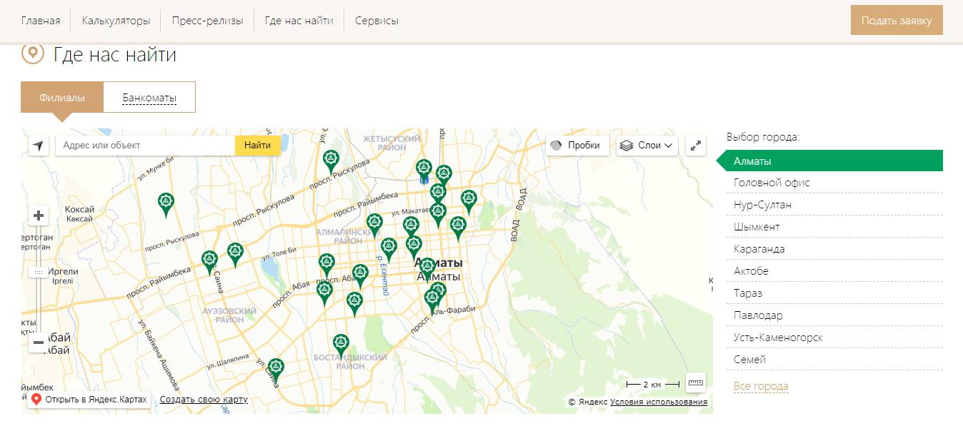 Интерактивная карта на сайте банка «Центркредит»
