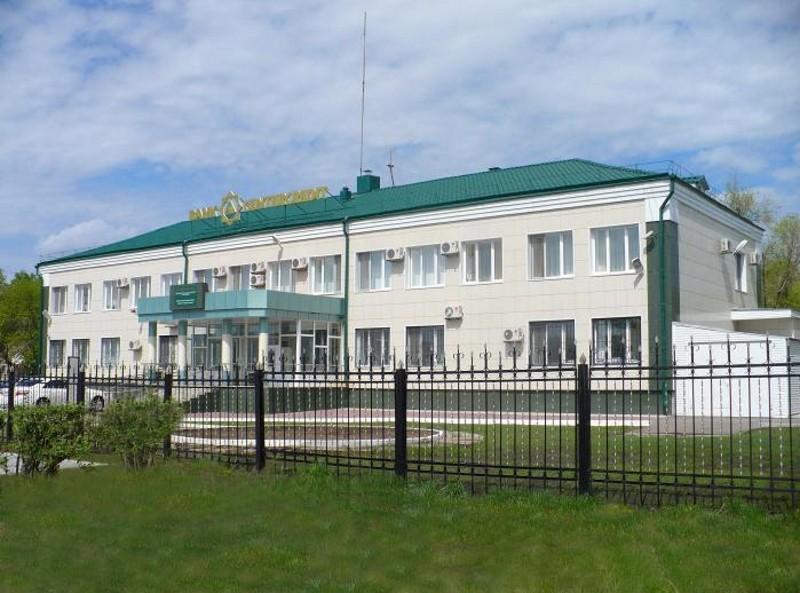 Отделение банка «ЦентрКредит» в г. Рудный