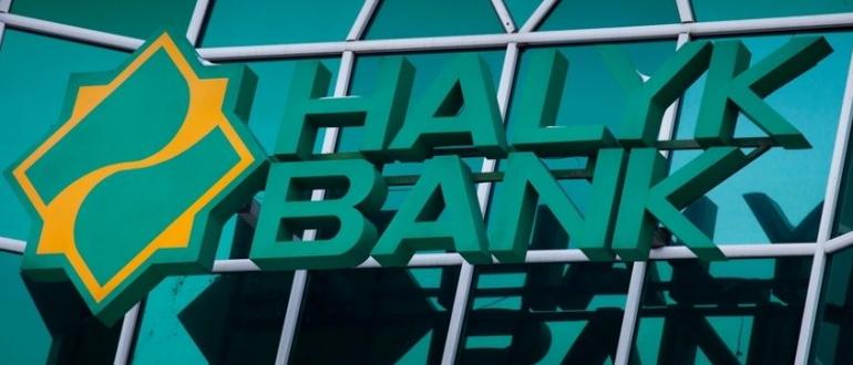 Логотип «Халык банка»