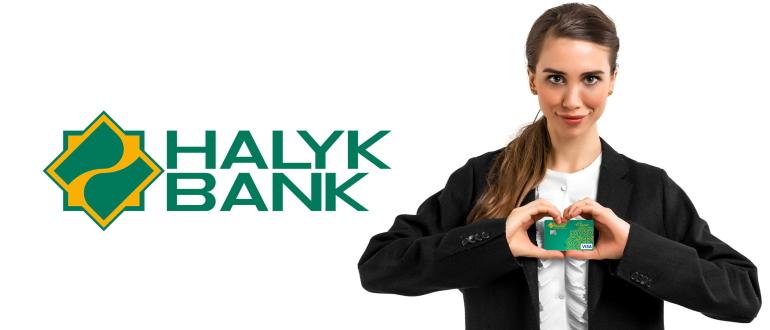 Международные переводы «Халык Банка»