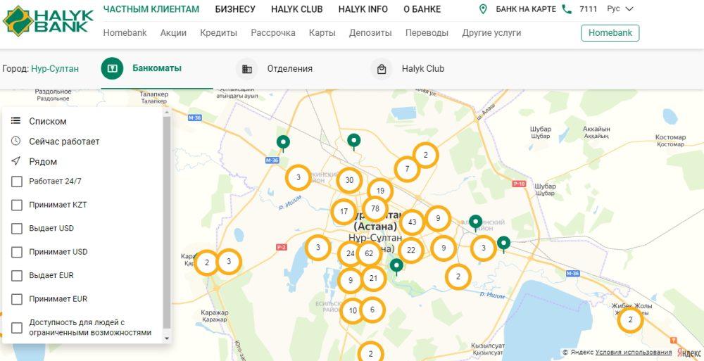Отделения «Халык банка» на карте