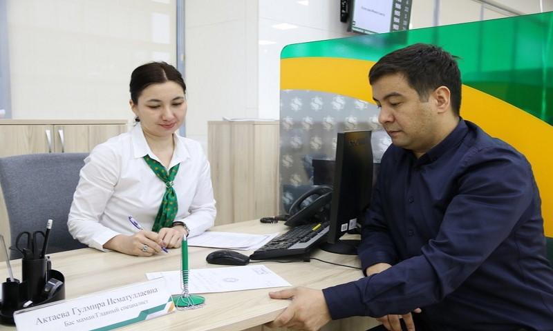 Открытие вклада в отделении банка