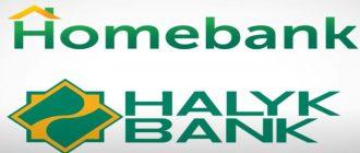 Скачать приложение «Халык банка»