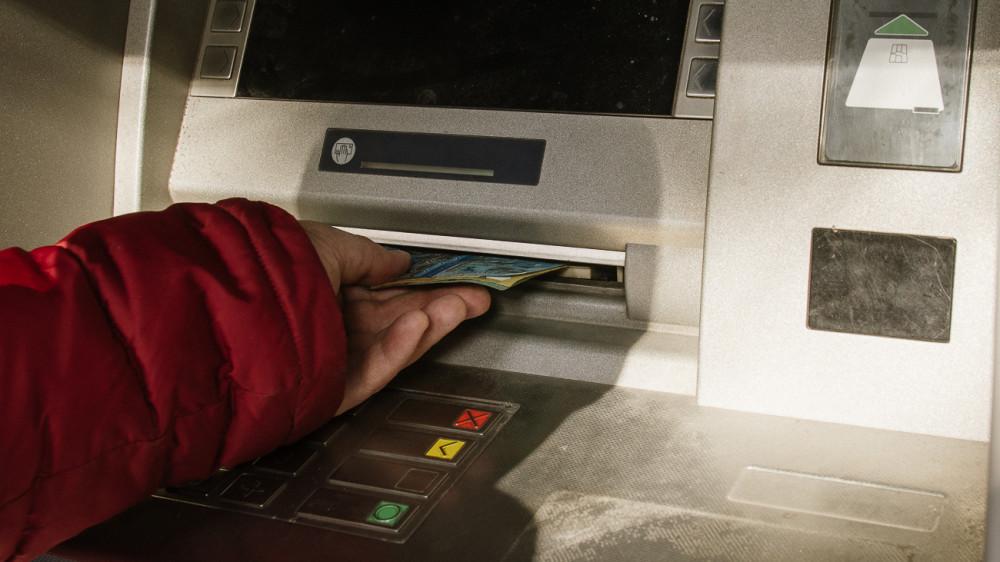 Снятие денег через банкомат «Халык банка»