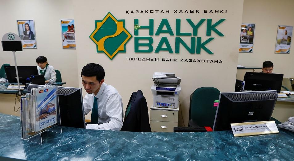 Сотрудники «Халык Банка»