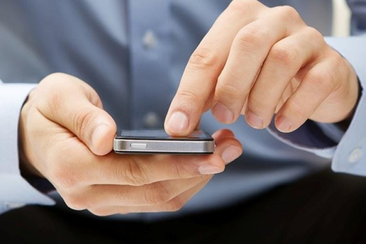 СМС-уведомление на карту «Халык банка»