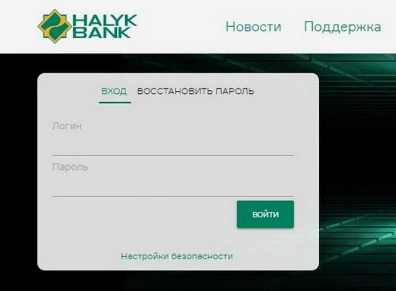 халык банк личный кабинет карты и счета
